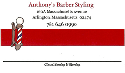 Anthonys Barber Shop